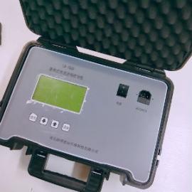 路博环保LB-7020便携式(直读式)快速油烟监测仪