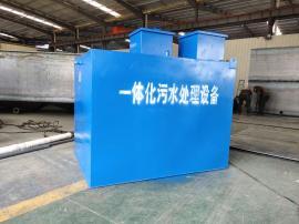 80t/d医院污水处理设备构造