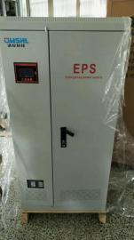 清屋消防EPS应急电源、单相照明型EPS电源