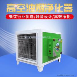 高空油烟净化器厨房烧烤餐饮店高效净化风量6000