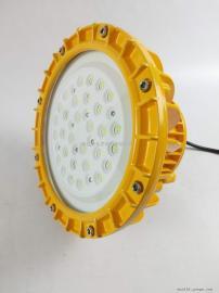油罐区LED防爆照明灯100W吸顶式泛光灯