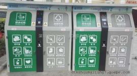 分类垃圾桶结构牢固 分类垃圾桶设计合理 分类垃圾桶加工厂