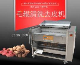 土豆红薯芋头生姜清洗去皮机毛刷清洗机脱皮机不锈钢商用