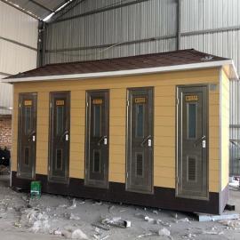 移动环保厕所图片大全 公园移动厕所 移动公共厕所 移动卫生间