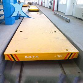 20吨高级防爆搬运车冶金电动搬运平车车间地轨转运车
