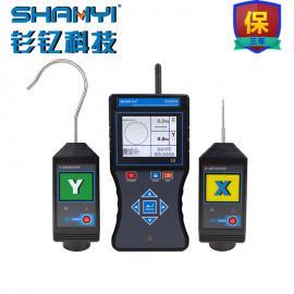 钐钇S320A智能型无线高压语音核相仪