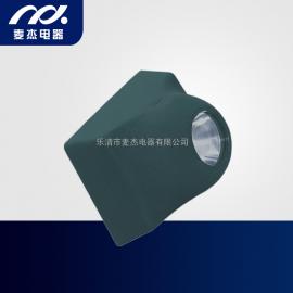 麦杰IW5110B微型固态防爆头灯