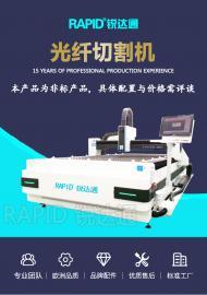 数控光纤激光机金属切割机不锈钢碳钢合金钢镀锌板厨具切割机