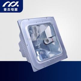 NFC9101防眩棚顶灯(双瑞金卤灯)