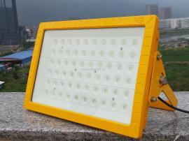 酒厂壁挂式LED防爆投光灯120W隔爆型照明灯