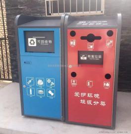 分类垃圾桶标杆商家 分类垃圾桶尺寸合理尺寸定制