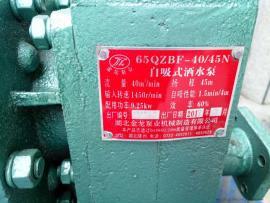 金��65QZBF40/45N水泵 金��泵�I自吸式�⑺�泵