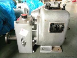 WLN威龙泵业 威龙65QZ40/50N自吸式洒水车水泵