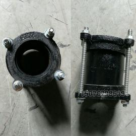 柔性接头 铸铁柔口补漏器卡子哈夫节柔性接头