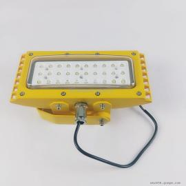 EKS99-50WLED防爆模组灯厂区工程路灯100W150W
