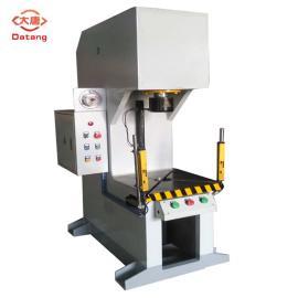 大唐YQ41单柱液压机 单臂液压机 小型液压机