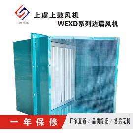 WEX防爆边墙轴流风机DWXZ防爆边墙风机墙式排风换气风机