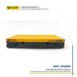 重载搬运建筑建材运输车 无轨电动平板车