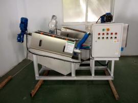 MDS101叠螺式污泥脱水机制药厂污泥脱水设备