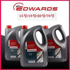 EDWARDS英国爱德华真空泵油UL15号19号20号70号真空泵专用润滑油