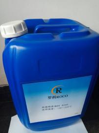 拉幅定型机高温链条油 罗科 DE R260