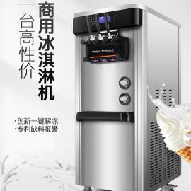 三头冰激凌机报价,台式软冰激凌机,冰激凌机流动