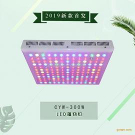 承越CY-300W新品7种光谱可调商用大棚种植补光灯led植物生长灯