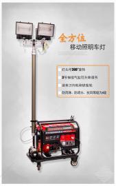 移动灯塔6KW汽油发电机YT6-4DT