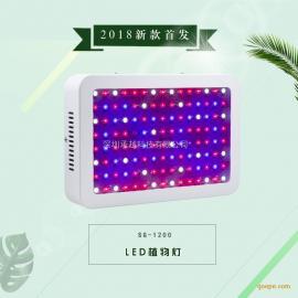 承越led植物生长灯SG-1200W室内大棚瓜果蔬菜花卉育苗日照灯