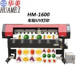 华美广告打印机车贴喷绘机UV平板打印机销售