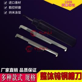 定制京瓷非标钨钢镗刀数控刀具五金工具小零部件加工允利刀具