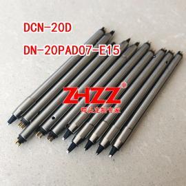 阿波氮气烙铁头 DCN-20D烙铁头