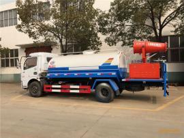国六8吨绿化喷洒打药车