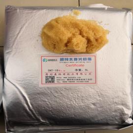 混床抛光树脂 去离子抛光树脂 实验室更换用纯水机树脂