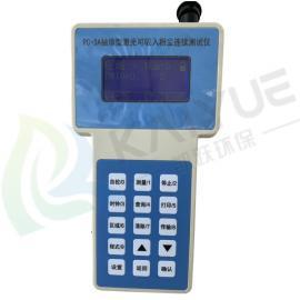 青�u�P�S 0.001-10mg/m3粉�m�z�y�x PC-3A