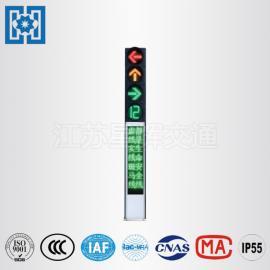 星辉交通3m一体式带显示屏人行信号灯