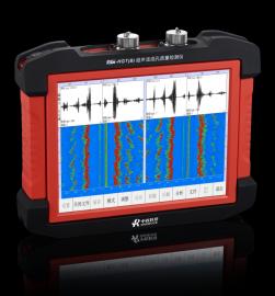 RSM-HGT(B) 超声波成孔质量检测仪