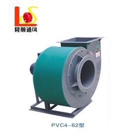 PP/PVC4-62塑料防腐风机 聚丙烯防腐离心风机