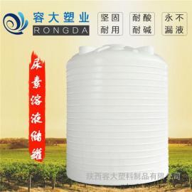 10吨混凝土外加�┐⒐�10吨塑料水箱抗老化
