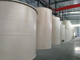 PPH硫酸盐储存容器优先九州阿丽贝防腐设备