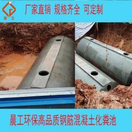 �A制成品化�S池的作用是�筋混凝土做的