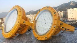食品车间LED防爆泛光灯50W60W吸顶式照明灯