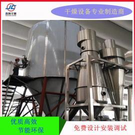 聚氯乙烯醋酸脂专用喷雾干燥机