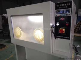 实验室必备称重箱选LB-350N低浓度恒温恒湿称重系统