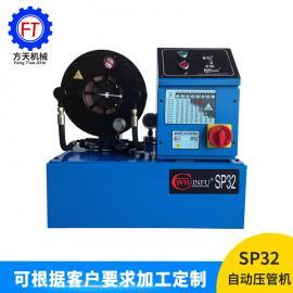 工程机械液压油管扣压机 液压油管接头压管机 高压油管扣压机
