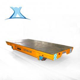 BDG-100t非标型电动平车电动轨道推车渣包平板车