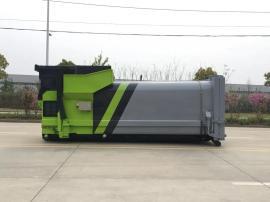 18立方移动式连体垃圾压缩箱