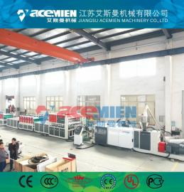 pp塑料中空建筑模板机械-新型塑料模板