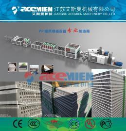 高分子结构塑料模板生产线-塑料中空建筑模板
