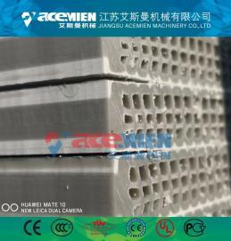 新型塑料模板-复合材料中空建筑模板设备